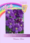 ColorMyWorldwithHarpPurpleCover